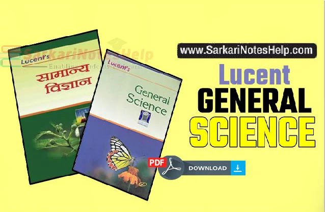 lucent-general-science-pdf