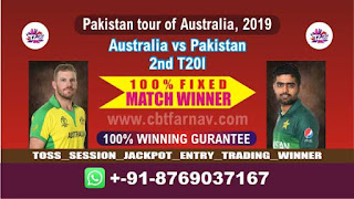2nd T20 Pak vs Aus Match Prediction Today Pakistan tour of Australia, 2019