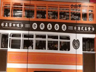 彌敦道茶餐廳板橋誠品店