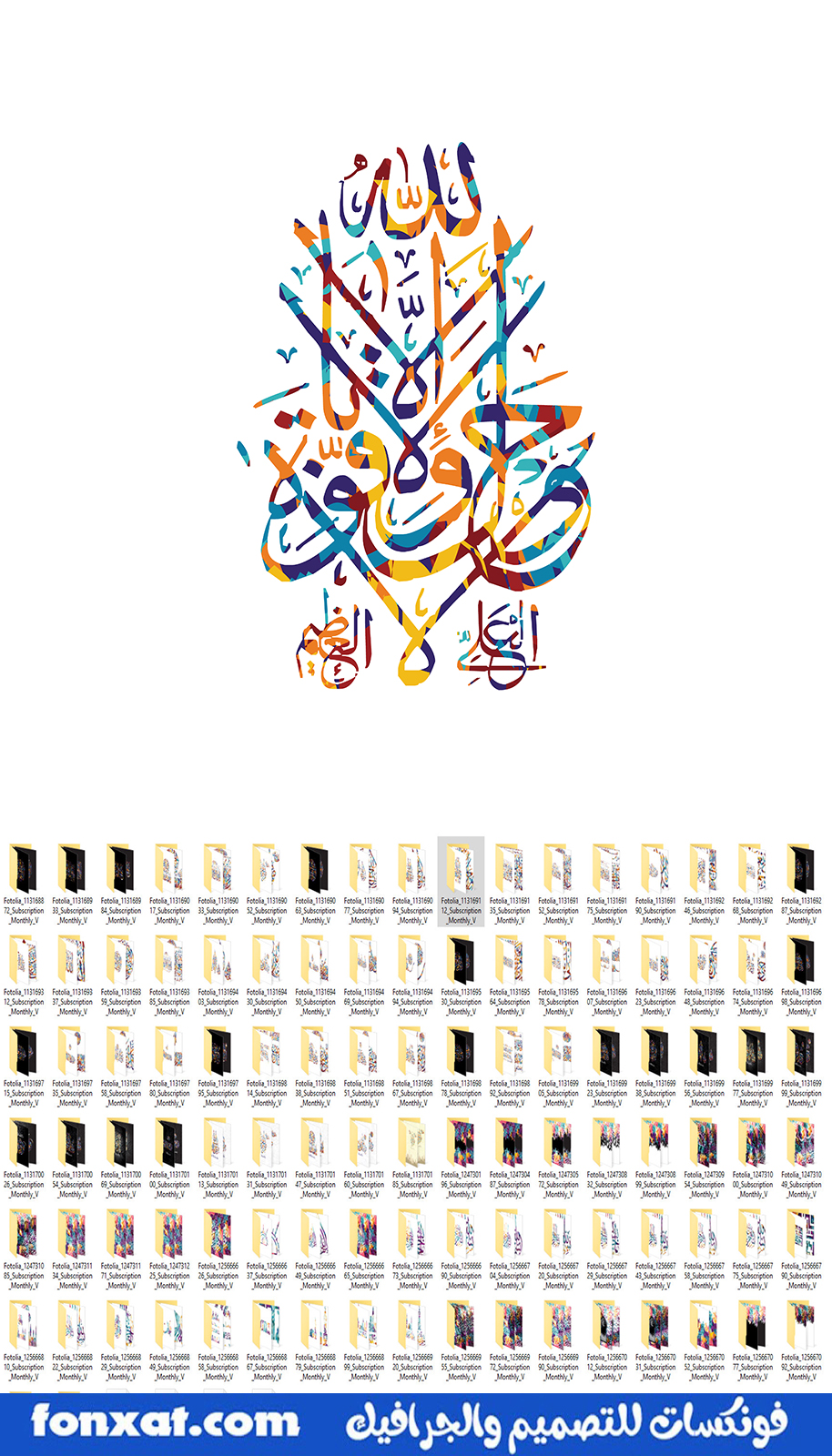 Download Islamic designs and patterns Islamic manuscripts of the highest quality