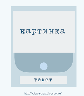 http://volga-scrap.blogspot.ru/2015/04/1304-1005.html