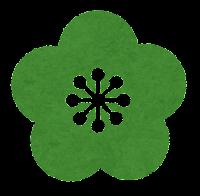 梅の花のマーク(緑)