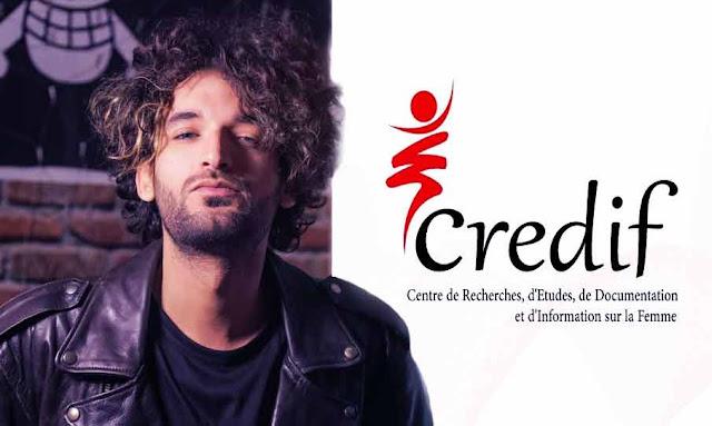Tunisie : Seif Ben Ammar (Saif hor cujet ) Credif