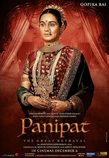 Panipat First Look Poster 10