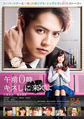 Gozen 0-ji, Kiss Shi Ni Kite Yo lança pôster e teaser do filme!