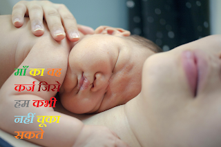 mother status hindi-subhadra kumari chauhan ka jeevan parichay