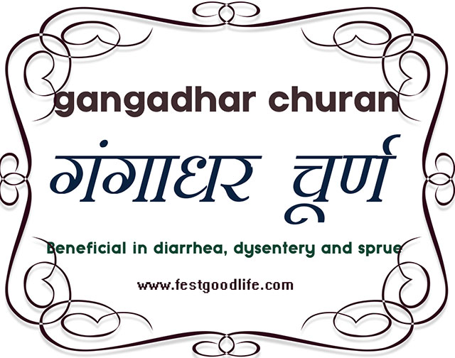 gangadhar churan in hindi