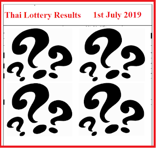 thai-lottery-1st-july-2019