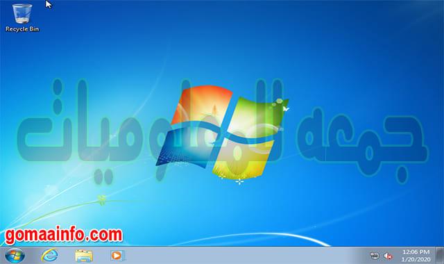 تحميل تجميعة إصدارات ويندوز سفن بـ 3 لغات  تحديثات يناير 2020
