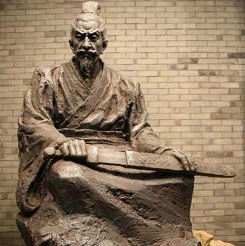 เย่ว์อ๋องโกวเจี้ยน (King Goujian of Yue)