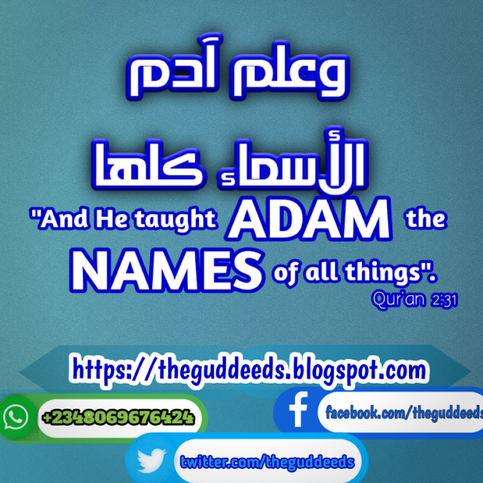 5 Important Things You Need To Know About Naming Your Child | Al-Ihsan Media| Baby Names