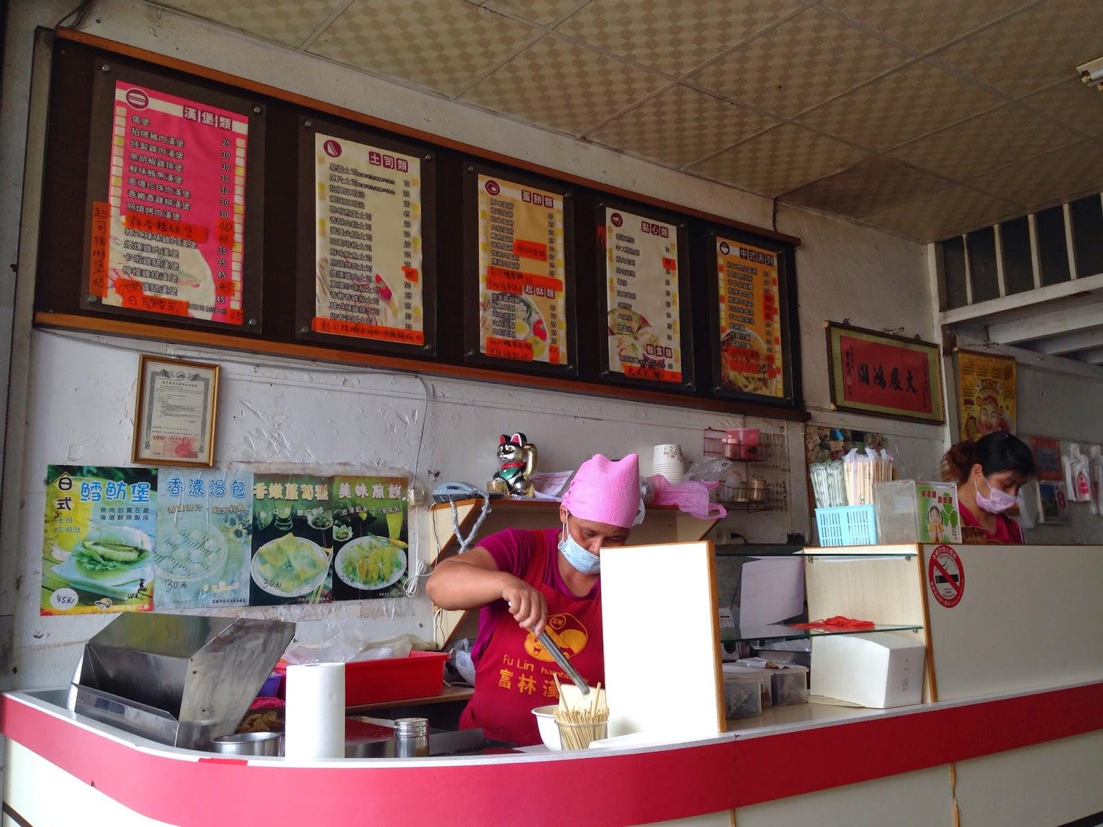 【吃我故鄉 車城】富林早餐店 好吃的大阪燒土司還有車城鹹鴨蛋料理