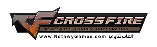 تحميل لعبة cross fire مجانا