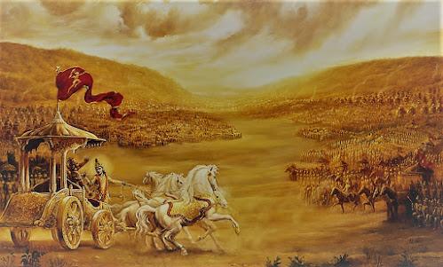 Geeta - pageofhistory