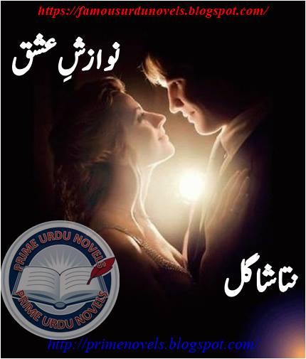 Nawazish e Ishq novel online reading by Natasha Gull Complete