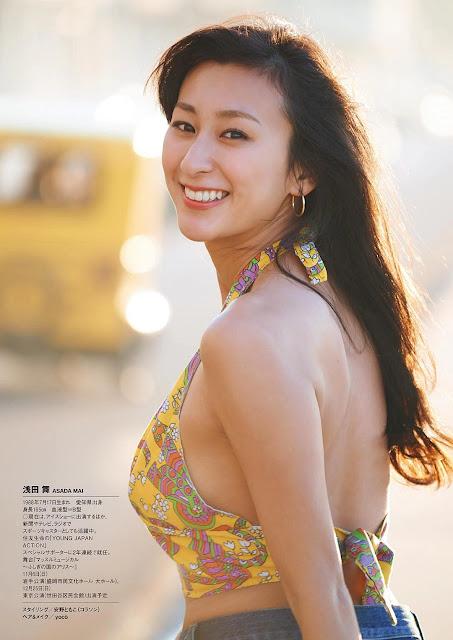 浅田 舞 Mai Asada Baile Weekly Playboy No 46 2016