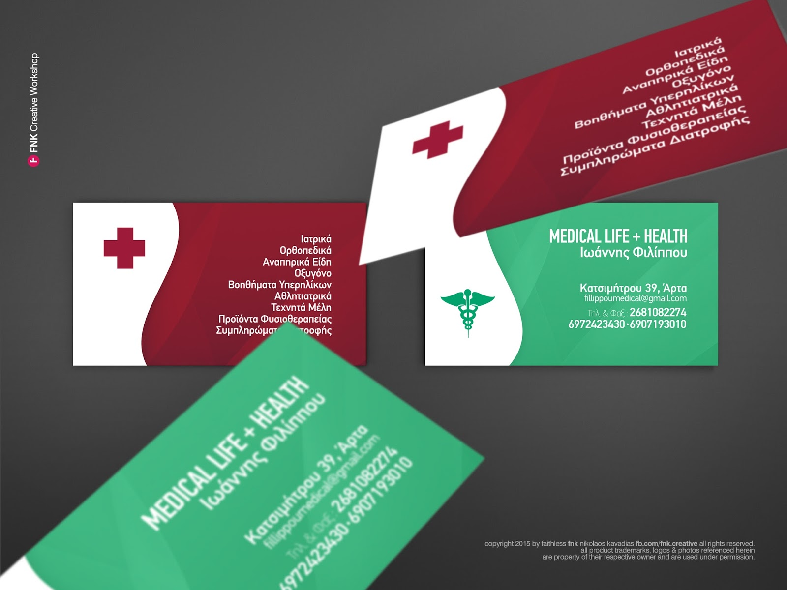medical life + health (business card) - fnk