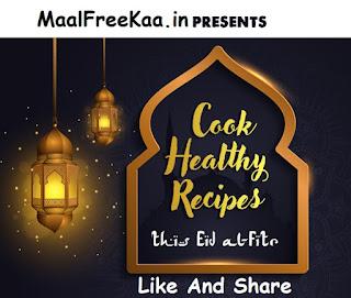 EID Recipe