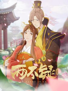 best chinese anime