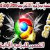 تحميل متصفح جوجل كروم 2017 كامل مجانا-Download Google Chrome