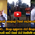 sri lanka boys advise rap for Kaizer