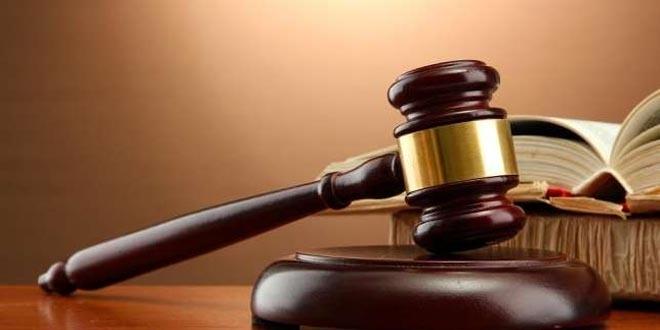 16 Criminal Court proceedings In the CCM Kada Songwe