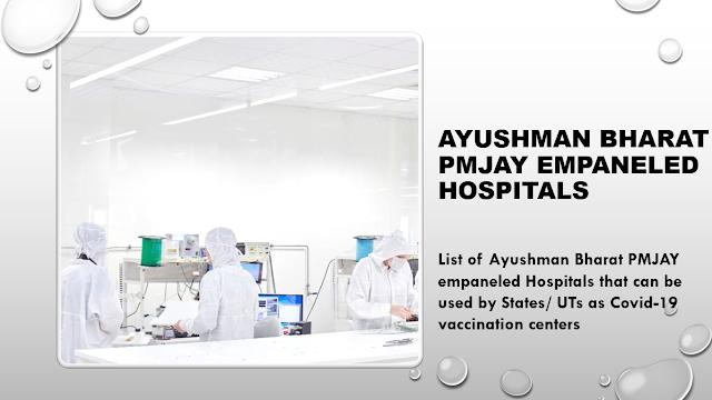 Maharashtra Ayushman Bharat PMJAY COVID vaccination centers Latest List