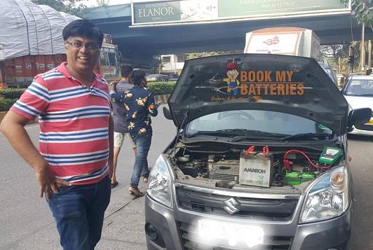 Wagonr Car Battery