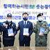 광명시, '6.25전쟁 참전용사 이야기' 책 발간