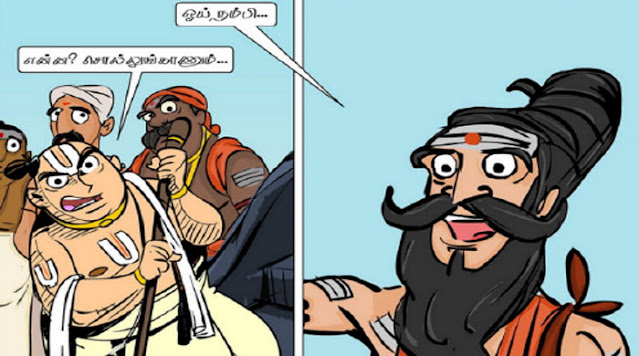 ponniyin selvan story pdf tamil, ponniyin selvan tamil pdf file, ponniyin selvan tamil pdf