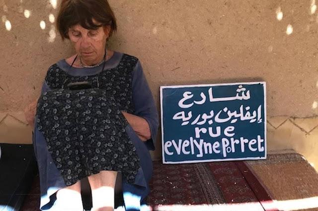 مؤمن الهبـاء يكتب:  أم أنجلو.. عمدة تونس