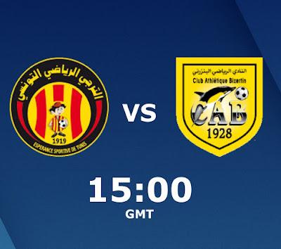 مشاهدة مباراة الترجي والبنزرتي بث مباشر اليوم 21-9-2019 في الدوري التونسي