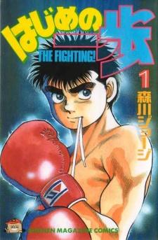 Hajime no Ippo Manga 1353 Español
