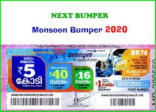 kerala lottery result 30.07.2020 MONSOON Bumper BR 74, KERALA MONSOON BUMPER 2020 BR 74