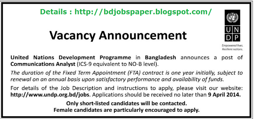 Bdjobs : Career at United Nations development Programme in Bangladesh