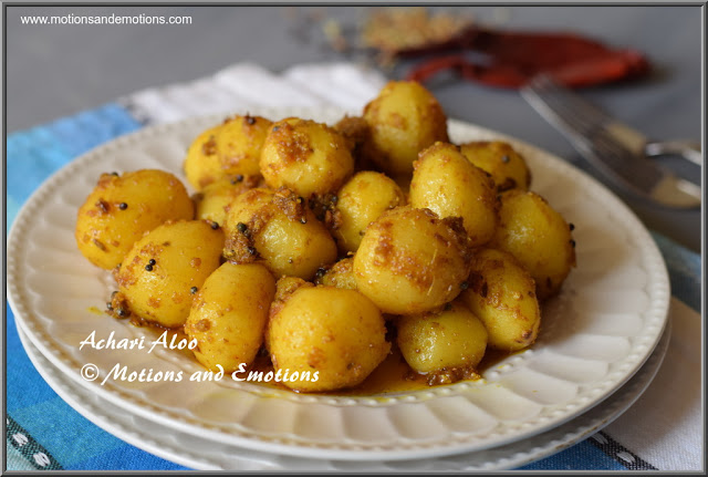 Achari Aloo Recipe using baby potatoes
