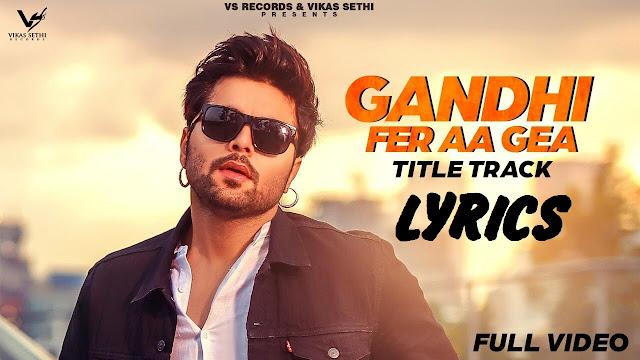 NINJA : Gandhi Fer Aa Gea Lyrics    The Lyrics House