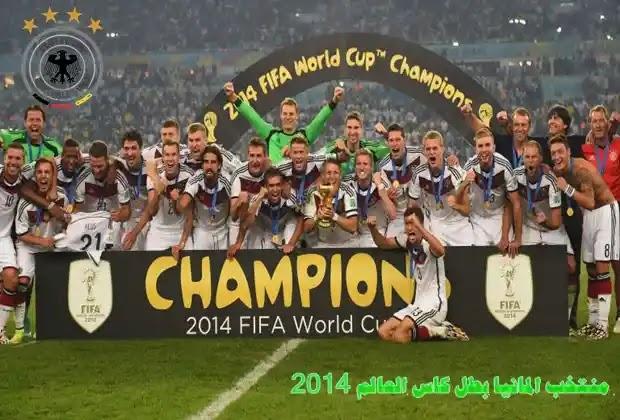 كأس العالم 2014,كاس العالم 2014,نهائي كأس العالم 2014,كاس العالم,أهداف كأس العالم,تصفيات كأس العالم 2014,كأس العالم,world cup 2014,مونديال البرازيل 2014,ألمانيا كأس العالم,كأس العالم البرازيل,اهداف مباراة غانا و المانيا بكأس العالم 2014,أمريكا ~ البرتغال 2-2 كأس العالم 2014 وجنون رؤوف خليف,brazil 2014,mundial 2014,اهداف كأس العالم,نجوم العالم,تصفيات كأس العالم,مباراة مجنونة كوريا الجنوبية ~ الجزائر 4 2 كأس العالم 2014,فارس عوض كأس العالم