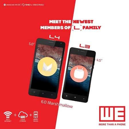 Aamra WE L4 Smartphone