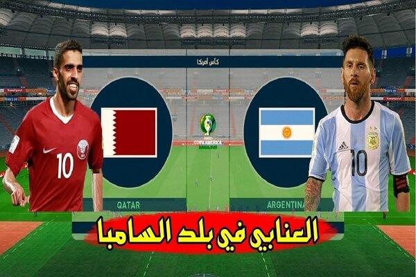 اخطاء طارثية تهدي الفوز للارجنتين على قطر 2-0  والتاهل للدور الثاني
