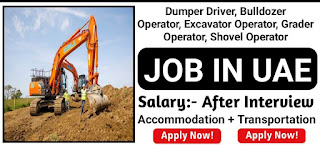 Al Marwan General Cont. Co LLC Sharjah UAE,  Requirement for Heavy Equipment Operators (Excavator, Dozer,  Dumper, Shovel) | Interview on Sunday, Tuesday and Thursday