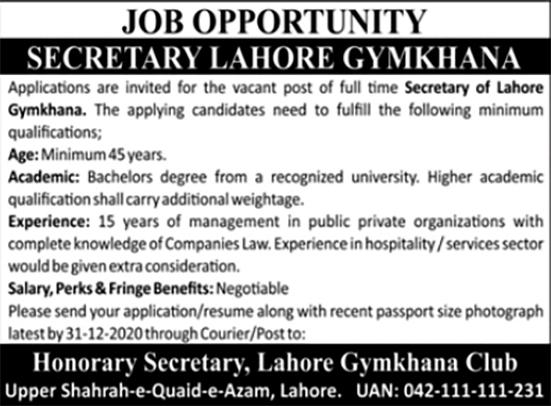 JOBS | Secretary Lahore Gymkhana