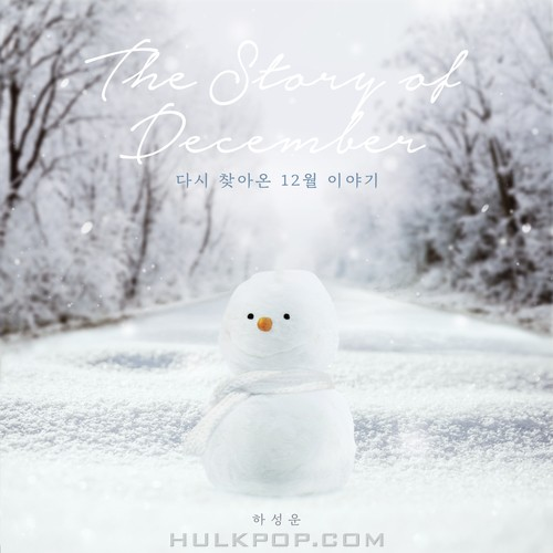 HA SUNG WOON – The Story of December – Single