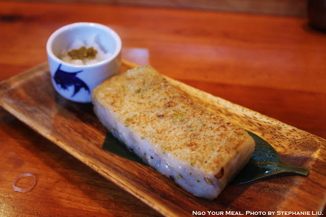 Daikon Mochi: Sticky Rice Cake with Daikon Radish, Burdock, Grated Daikon Relish, and Yuzu Pepper at Cocoron