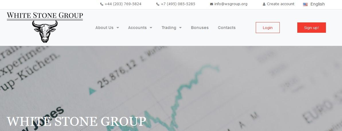 Мошеннический сайт wsgroup.org – Отзывы, развод. Компания White Stone Group мошенники