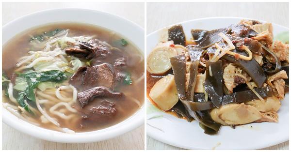 台中大里香香素食|藥膳湯麵、各種滷菜,大里平價鐵皮屋素食小吃