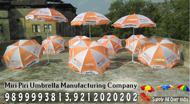 Promotional Umbrella Manufacturers in Delhi, Restaurant Umbrella Suppliers in Delhi, Restaurant Umbrella Manufacturers in India, Restaurant Umbrella Suppliers in India,