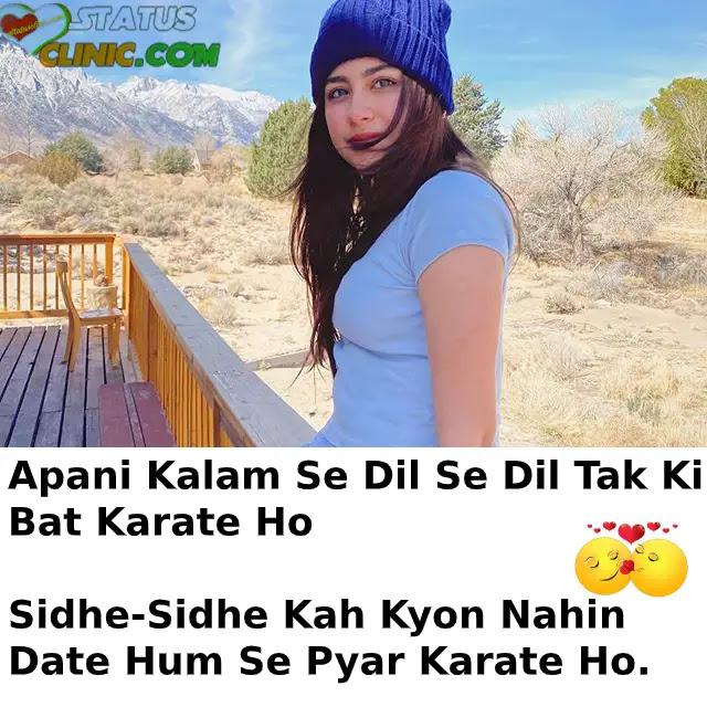 2-line-lovely-Shayari-Hindi