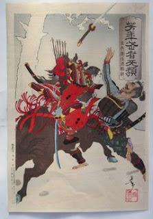 月岡芳年 芳年武者无類 左兵衛佐源頼朝の浮世絵版画販売買取ぎゃらりーおおのです。愛知県名古屋市にある浮世絵専門店。
