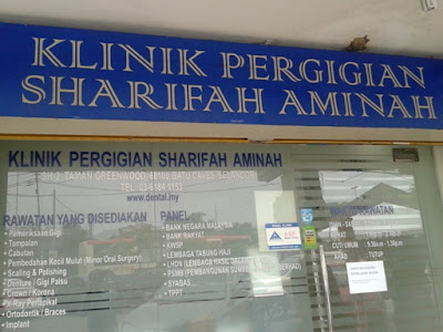 Image result for gambar klinik sharifah aminah greenwood